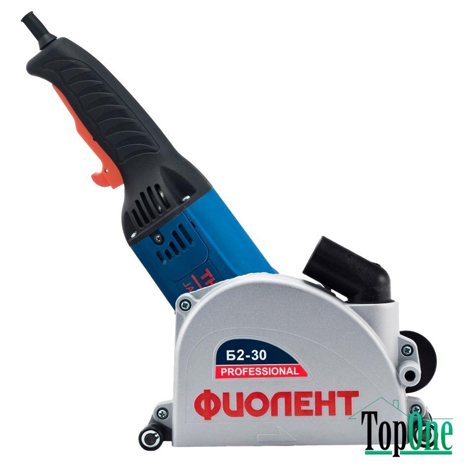 Бороздодел Фиолент Professional Б2-30