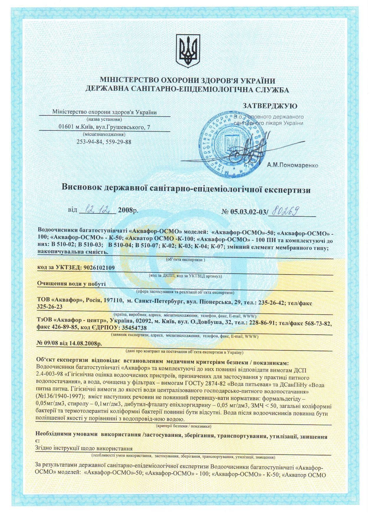 украина какие банки кредитуют ипотеку
