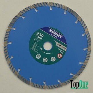 Диск алмазний Зенит ТУРБО 180x7 мм (15307180)