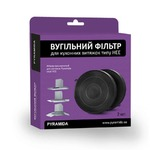 Фильтр угольный HEE (в упаковке, 2 шт.) 31264001