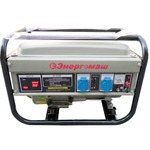 Генератор бензиновый Энергомаш ЭГ-87230